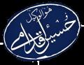 وکیل ملکی حسین اقدامی